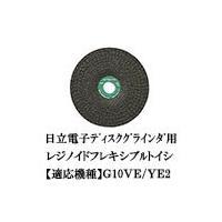 コードNo.0030-7001外径100mm厚さ3.5mm穴径15mm粒度3610枚入【適応機種】1...