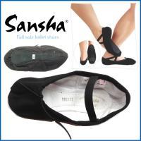 【サンシャ】フルソールバレエシューズ(黒) 男の子バレエに最適! 布製でゴム縫い付け済み♪
