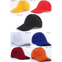 YS-mignonlindo:hat-49293-01