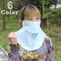マスク付きネックカバー ネックカバー付きマスク UVカットマスク フェイスカバー レディース 冷感 メッシュ 通気性 顔 首 日焼け防止 紫外線対策グ