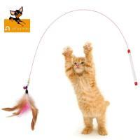 猫じゃらし ねこじゃらし ネコじゃらし 羽 鈴 フェザー 羽根 おもちゃ オモチャ 猫用品 猫グッズ ネコ用 ねこ用 にゃんこ ニャンコ キャットグッ