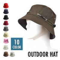男女兼用のシンプルな帽子です。 日焼け防止ができて、お出かけからアウトドアまで最適です。ワンサイズ綿...