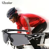 スポーツサングラス メンズ レディース 流線型 偏光レンズ ミラー ナイトビジョン クリア カラー 紫外線対策 UV アウトドア 日除け サイクリング