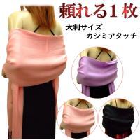 初心者の方にオススメのスカート 洗濯の可能ですので安心してご使用いただけます。 mikaドレスでおな...