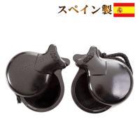 カスタネット パリージョ Made in Spain 両手セット  スペインにてプロのアドバイザーを...