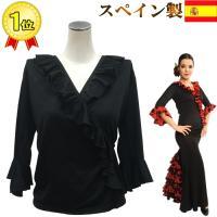 袖が裾広がり仕様でダンスに動きがでます。 ストレッチ抜群、通気性、速乾性があるのでダンス衣装に最適で...