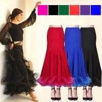 ベリーダンス衣装 コスチューム スカート  ふんわり広がるロングスカート。 アラビアンスタイルや民族...