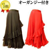 初心者の方にオススメのスカートです!! 初心者の方でも安心してご利用いただけます mikaドレスでお...