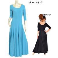 ストレッチ素材で動きやすい 七分袖のシンプルなワンピースドレスです。 スカート裾はフレア16枚はぎに...