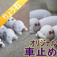 サイズ  約 幅 45 × 奥 15 × 高 10(cm)(犬・ダルメシアン・犬の女の子)  約 幅...