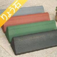 カラー グレー、レッド、グリーン、ブラック(4種類)   特長 ●タイヤを傷つけません。      ...
