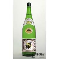 精米歩合60% 日本酒度-3.5(やや甘口)  おすすめ 冷や〜ぬる燗  やわらかな口当たりの後に広...