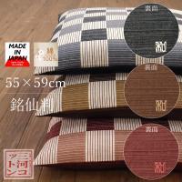 【サイズ】55×59cm 【品質】綿100% 【カラー】ブラック/ブラウン/エンジもございます※別売...