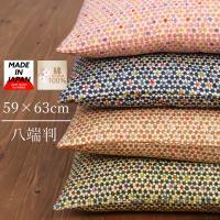 【サイズ】59×63cm 【品質】綿100% 【カラー】ピンク/ネイビー/ベージュ/グリーン/サック...