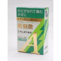 2〜7営業日以内に発送予定  効果・効能 かぜによるのどの痛み・口(のど)の渇き・せき・頭痛 用法・...