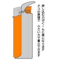 楽チャッカ 1個  電子ライター20個セット F2ディスポ|mikawatk|03