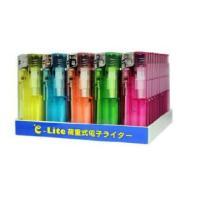 100円ライターCR対応 電子ライター  e-Lite  PSC付きライター イーライト 100個|mikawatk|03