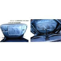 RYU'S ONE  nuva  ビジネスバッグ タテ型3WAY H10-2558|mikawatk|03