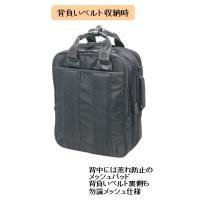 RYU'S ONE  nuva  ビジネスバッグ タテ型3WAY H10-2558|mikawatk|06