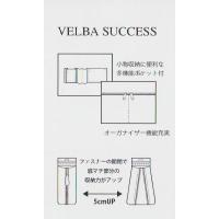 VELBA SUCCESS おしゃれなトートバック H10-2613|mikawatk|05
