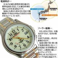 シチズン製 ソーラー&電波機能付 男性用腕時計.  シチズンQ&Q qq solar203|mikawatk|02