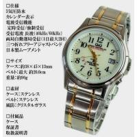 シチズン製 ソーラー&電波機能付 男性用腕時計.  シチズンQ&Q qq solar203|mikawatk|03