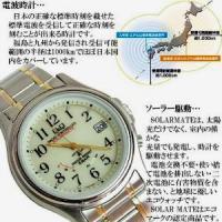 シチズン製 ソーラー&電波機能付 男性用腕時計.  シチズンQ&Q qq solar203|mikawatk|04