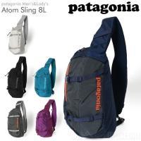 パタゴニア patagonia バッグ アトム・スリング 8L Atom Sling ボディバッグ ショルダーバッグ 48261【送料無料】