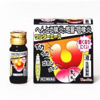 指定第2類医薬品 ワンダーエース 10mL×6本入り mikeneko