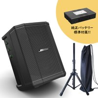 Bose S1 Pro (純正バッテリー付属) スピーカースタンドセット +BOSEオリジナルタオルプレゼント ボーズ Multi-Position PA system 送料無料