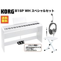 【スペシャルセット!送料無料!】  KORGのエントリー88鍵盤電子ピアノに専用スタンドと3本ペダル...
