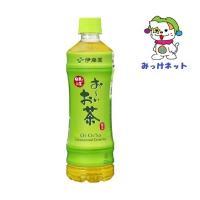 お〜いお茶 緑茶 PET 525ml   商品特長 国産茶葉を100%使用した、香り高く、まろやかで...