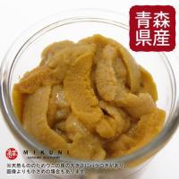 【賞味期限】到着後、4〜5日以内   ・青森県産の旨味たっぷり絶品生うにです。 瓶詰めとなっています...