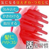 『頭皮ケアマッサージブラシ 活髪習慣』 ヘッドスパのように気持ちいい。あなたの手がゴッドハンドになる...