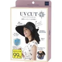 紫外線カットUV対策帽子 遮熱エレガントつば広帽子