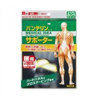 『バンテリンサポーター腰用しっかり加圧タイプ』 腰のねじれを制限しながら、背面の腰上部から下腹部に向...
