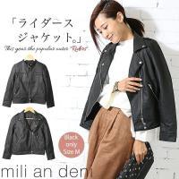 商品名:ライダースジャケット 品番:a60671 カラー:ブラック サイズ:シングルM、ダブルM 実...