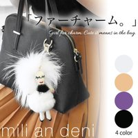 商品名:ファーチャーム 品番:ac0618 カラー:ホワイト、ベージュ、パープル、ブラック サイズ:...