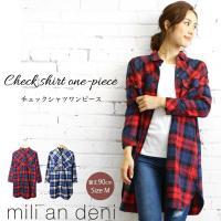 商品名:チェックシャツワンピース 品番:o60649 カラー:レッド、アイボリー サイズ:M 実寸:...