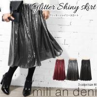 商品名:グリッターシャイニースカート 品番:p3630 カラー:ワイン、シルバー、ブラック サイズ:...