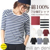 商品名:7分袖Tシャツ 品番:t0203 カラー:ワイン、グレー、オフホワイト、ブラック、ネイビー×...