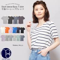 商品名:半袖ベーシックTシャツ 品番:t4928 カラー:オフホワイト、オレンジ、ネイビー、カーキ、...