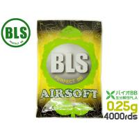 BLS 高品質PLA バイオBB弾 0.25g 4000発(1kg)