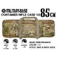 MILITARY-BASE(ミリタリーベース)85cm コンテナライフルケース V2/MC