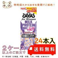 明治ザバス for WOMANミルクプロテイン脂肪0+SOY ミルクティー風味 200ml (24本入り)