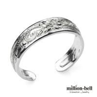 ハワイアンジュエリー トゥリング トゥーリング フリーサイズ 足の指輪 シンプル シルバー925 ピンキーリング 透かし彫り TR1071