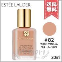 【送料無料】ESTEE LAUDER エスティローダー ダブル ウェア ステイ イン プレイス メークアップ #82 ウォーム バニラ