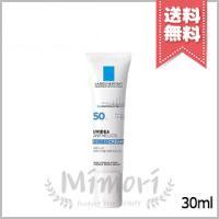 【送料無料】LA ROCHE-POSAY ラロッシュポゼ UVイデア XL SPF50 PA++++ 30ml