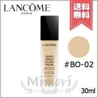 【送料無料】LANCOME ランコム タンイドルウルトラウェアリキッド #BO-02 SPF38 PA+++ 30ml