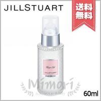 【送料無料】JILL STUART ジルスチュアート リラックス ヘアオイル 60ml